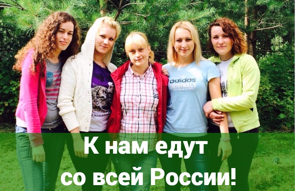 Лечение наркомании московская область папа запой