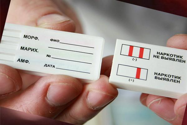 Помогают ли экспресс тесты выявить употребление спайса и солей? + видео