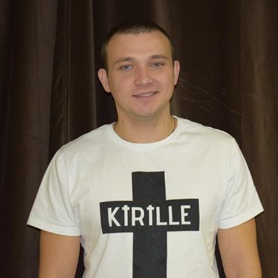 Кирилл, Подмосковье