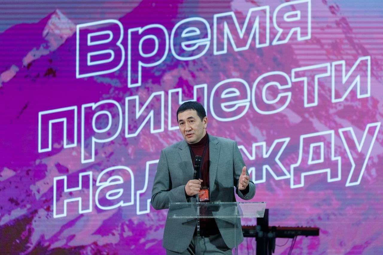 конференция реабилитационных центров А.Г. Панушкин