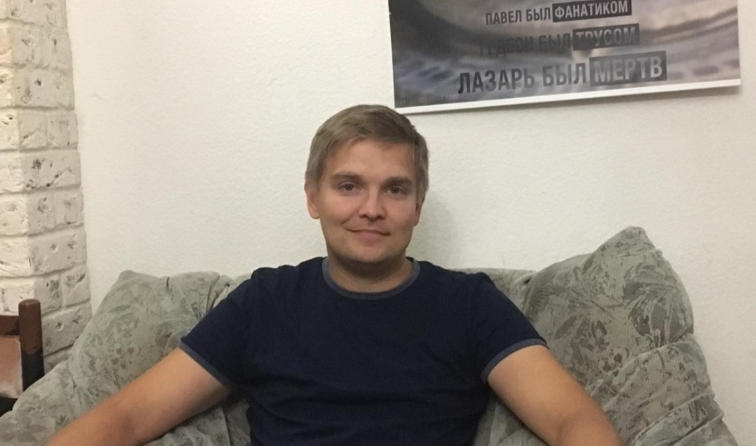 Сергей, Москва
