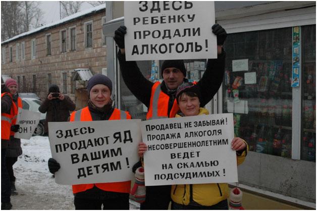 Акция против продажи алкоголя и сигарет детям в городе Старая Купавна