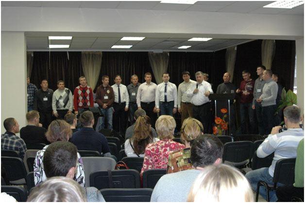 Конференция служителей реабилитационных центров в Москве