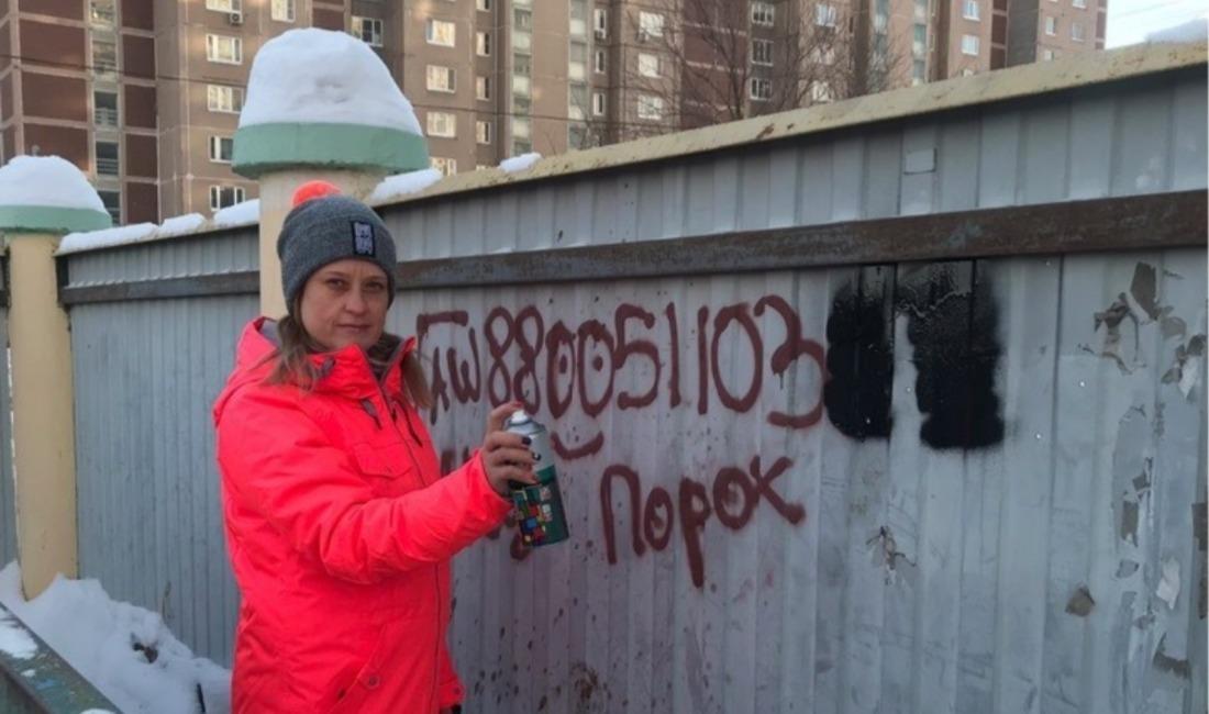 Очередной рейд по закрашиванию рекламы наркотиков в Московской области