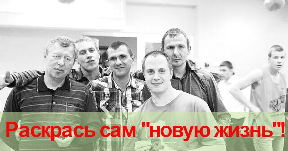 дом помощи Новая жизнь в г. Солнечногорск